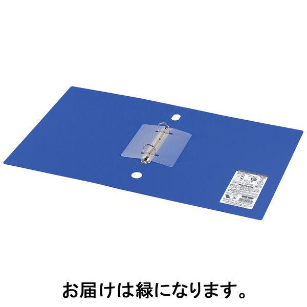 リングファイル<スリム>A4背幅27mm