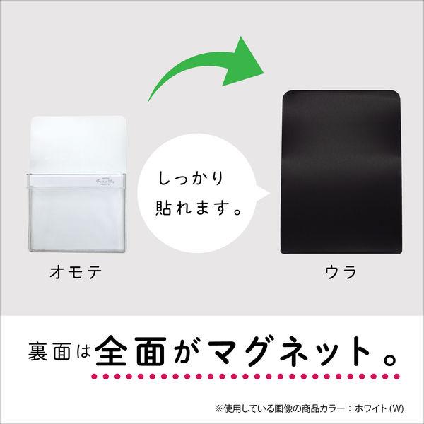 セキセイ マグネットポケット ポケマグ A6サイズ ホワイト PM-2743-70 1個