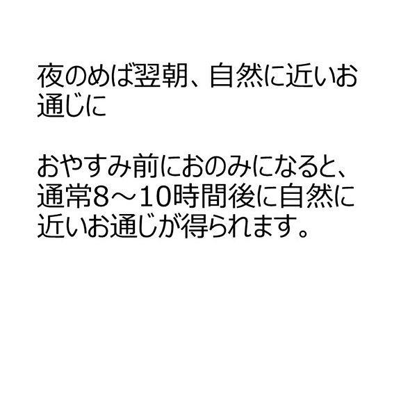 タケダ漢方便秘薬 120錠
