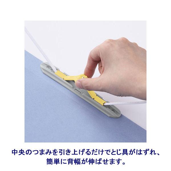 背幅伸縮ファイル(紙製) A4縦