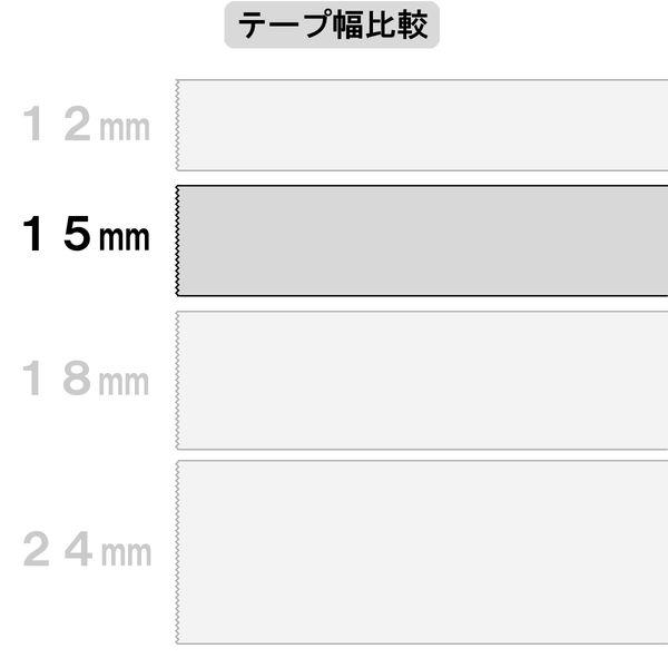セロハンテープ幅15mm×50m 50巻