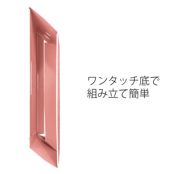 プラス ダンボックス B4E ピンク BF10-B4-100 PK (直送品)