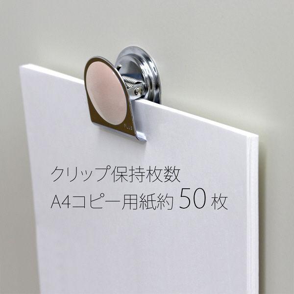 プラス マグネットクリップ CP-FL060 ピンク CP-FL060PK (直送品)