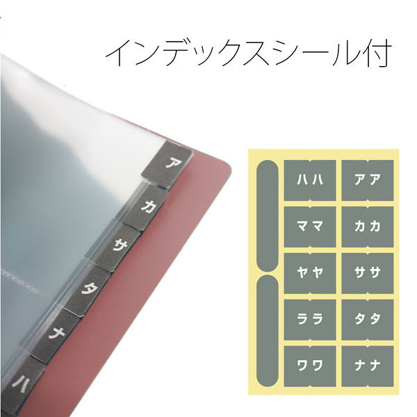 プラス 名刺ホルダー 38mm ピンク FL-108NC PK (直送品)