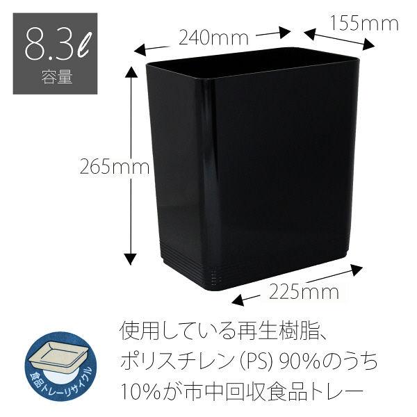 プラス ダストボックス 角型 ブラック TM-407 BK (直送品)