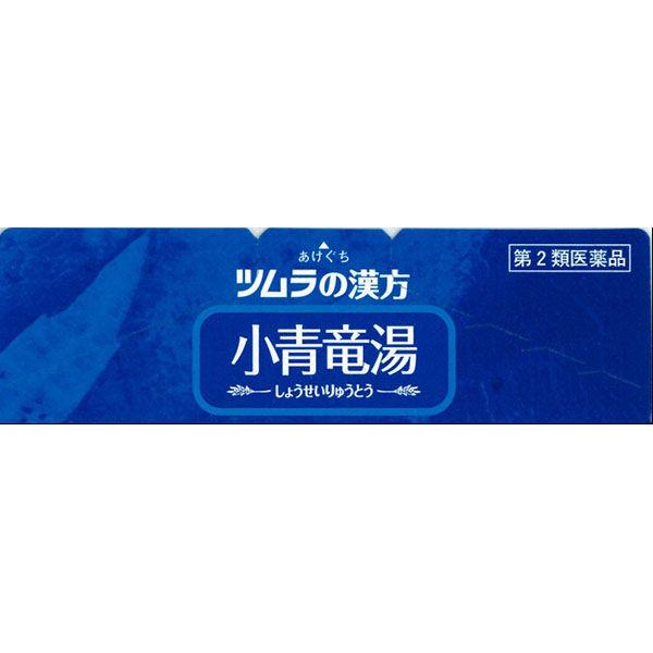 ツムラ漢方小青竜湯エキス顆粒 16包