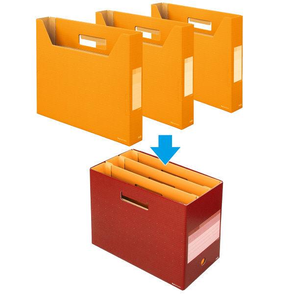 プラス ボックスファイルワイド A4 BRR FL-024BF (直送品)