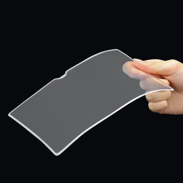 プラス カードケースソフトタイプ A5 152×215mm 34434 1セット(200枚入)