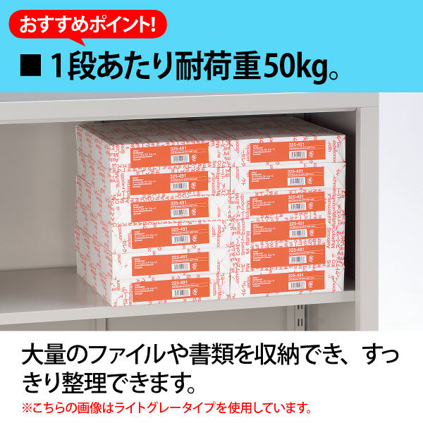 Ceha A4スチール書庫 カラー書庫 両開き 3段 下置き用 オレンジ×ホワイト 幅880mm 奥行400mm 高さ1120mm 1台(2梱包)