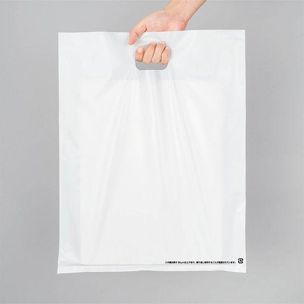 手提げポリ袋 ホワイト LL 50枚
