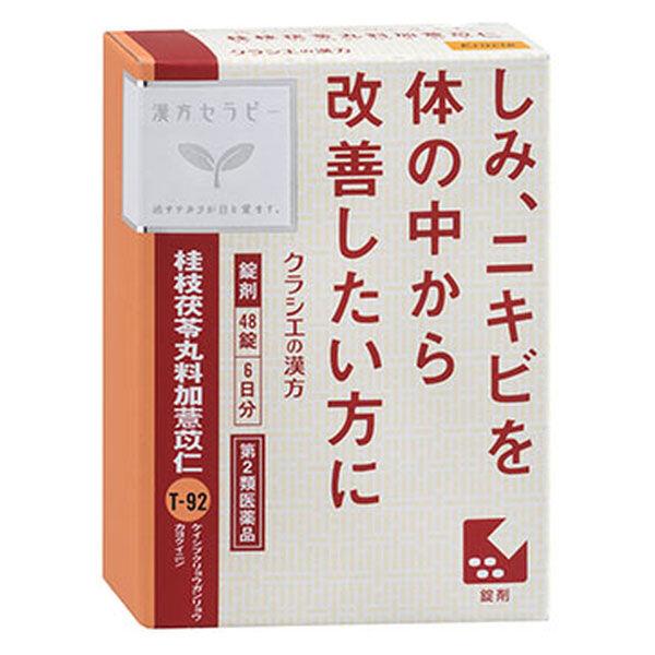 桂枝茯苓丸料加ヨク苡仁エキス錠 48錠