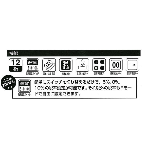 卓上小型電卓 DT350TXB オーロラ