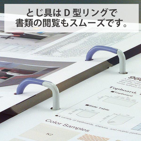 コクヨ ポップリングファイル A4タテ 2穴 背幅31mm 内径22mm 透明 フ-P420T 10冊入