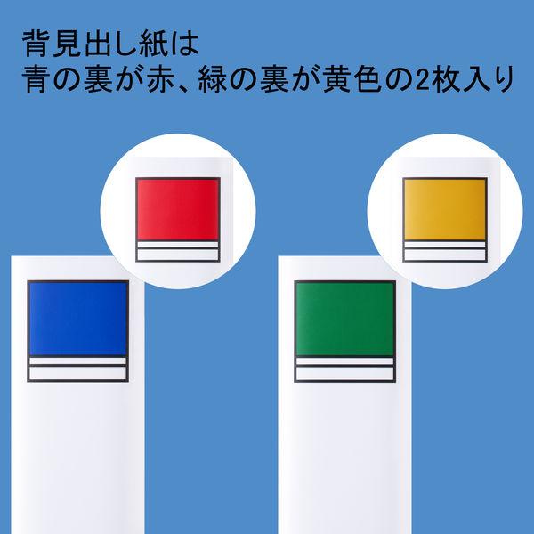 アスクル パイプ式ファイル 両開き ベーシックカラースーパー(2穴)A3タテ とじ厚50mm背幅66mm ブルー 3冊
