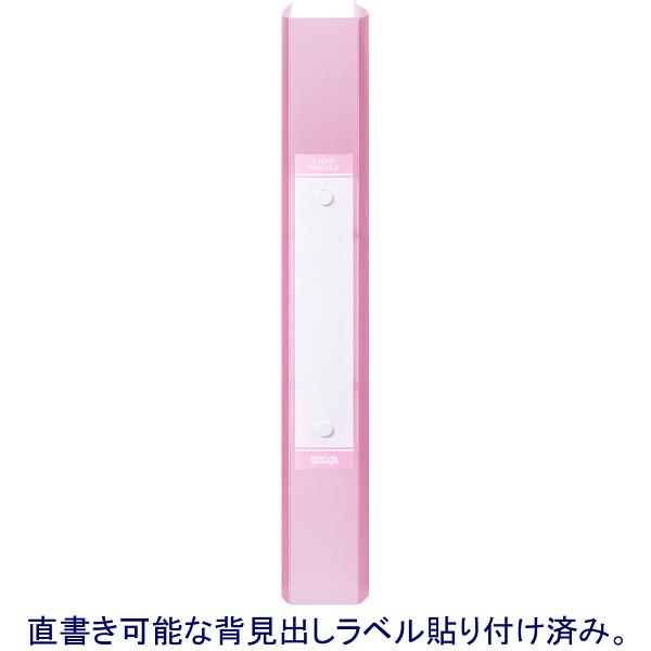ハピラ リングファイル丸型2穴 A4タテ 背幅35mm 5冊 カラバリ ピンク
