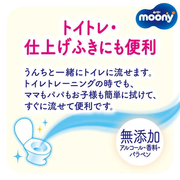 ムーニーおしりふきトイレ流せる替50×8