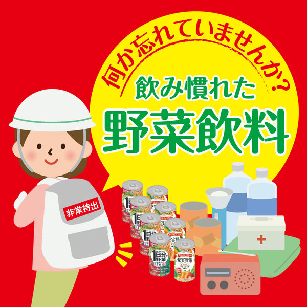 トマトジュース理想のトマト190g(4缶