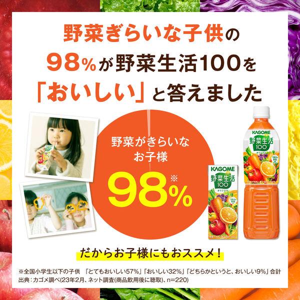野菜生活100オリジナル720ml 3本
