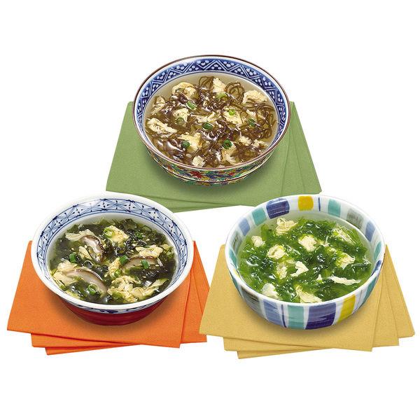 無添加 海藻スープアソートセット2