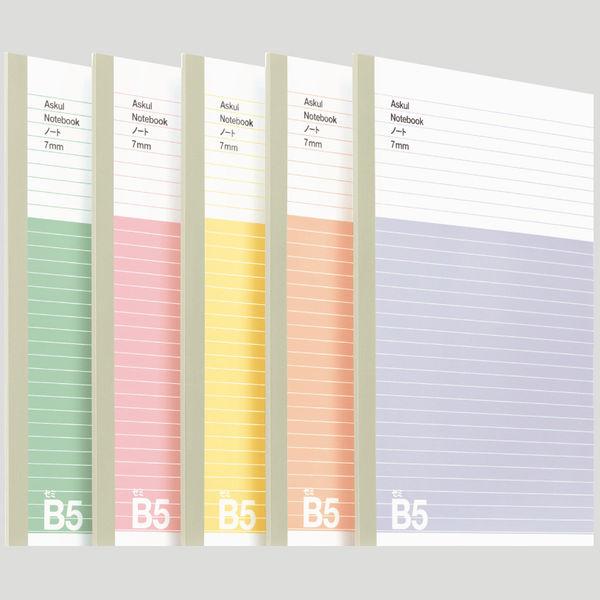 オリジナルノート セミB5 A罫 5色