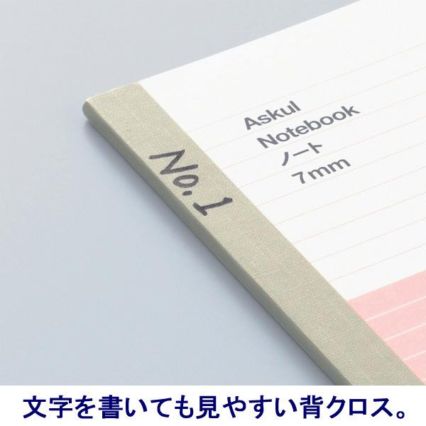オリジナルノート セミB5 B罫 5色