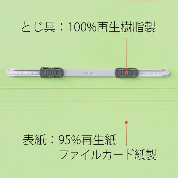 プラス フラットファイル厚とじ500 A4ヨコ グリーン 87996 1袋(10冊入)