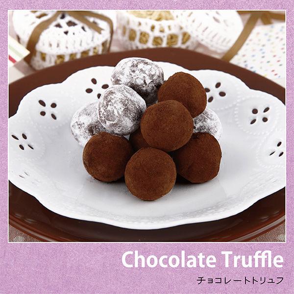 アルファベットチョコレート850g