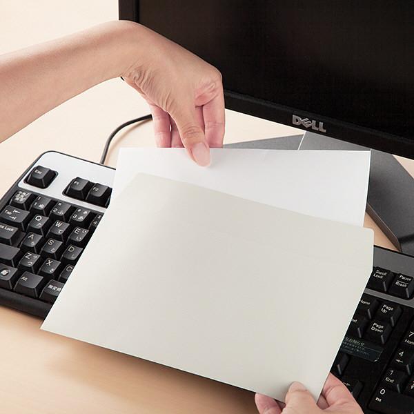 ムトウユニパック ナチュラルカラー封筒 長3横型 グレー 500枚(100枚×5袋)