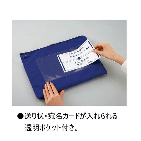コクヨ 事務用連絡ケース<シャトルバッグ>ナイロン A4 青 クケ-2914NB 1セット(30冊)