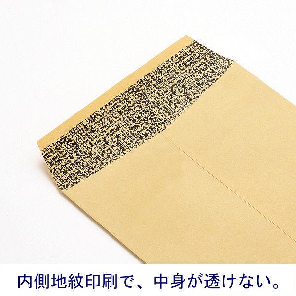 今村紙工 透けない窓付き封筒 長3 白ケント MD-02 20枚