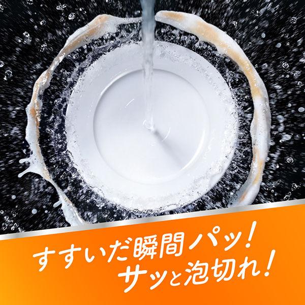 キュキュット クリア除菌 緑茶 本体