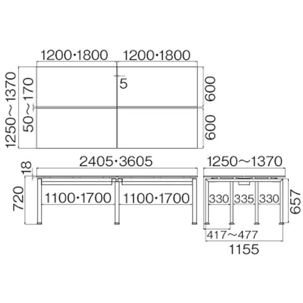 Ceha OAステーションデスク 幅1200mm天板 2連 ナチュラル 幅2405×奥行1250×高さ720mm 1台(6梱包)