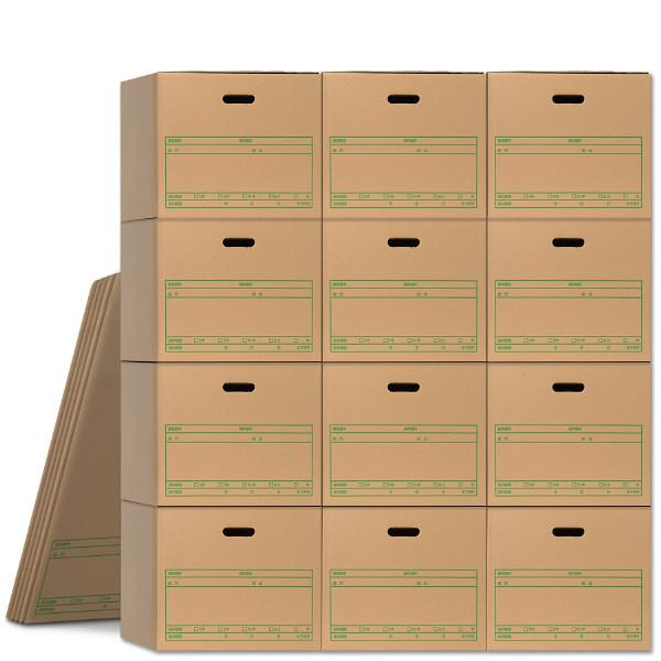 文書保存箱 ワンタッチストッカー D型フタ式 B4/A3用 プラス 20枚