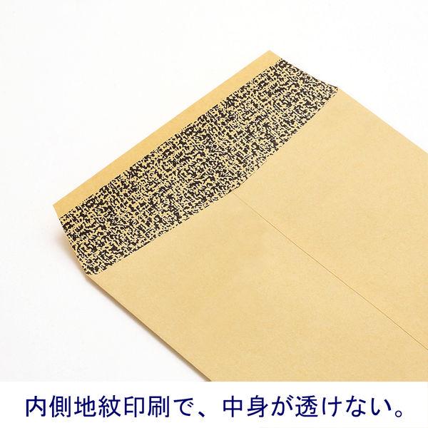 今村紙工 透けない窓付き封筒 長3 クラフト MD-01 1000枚(20枚×50袋)