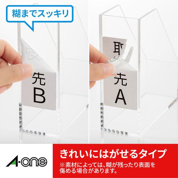 エーワン ラベルシール キレイにはがせる 表示・宛名ラベル プリンタ兼用 マット紙 白 A4 4面 1セット:1袋(10シート入)×5袋 31264(取寄品)