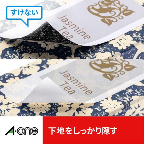 エーワン ラベルシール 透かしても読めない 訂正 修正用 プリンタ兼用 マット紙 白 A4 10面 1セット:1袋(12シート入)×5袋 31663(取寄品)