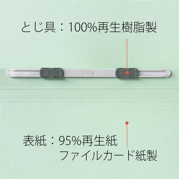 プラス フラットファイル樹脂製とじ具 A4ヨコ ブルー No.022N 30冊