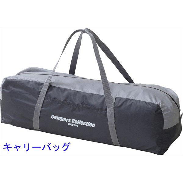 YAMAZEN CampersCollection(キャンパーズコレクション) ネオキャノピーテント5 【4~6人用】 (直送品)
