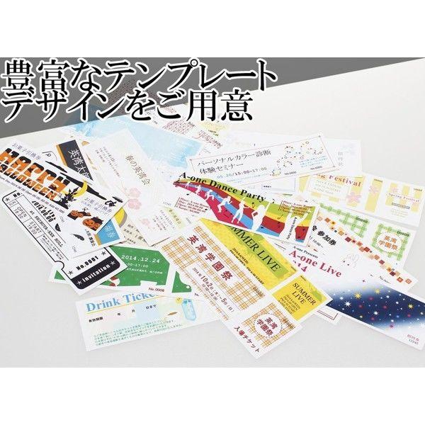 エーワン マルチカード 手作りチケット 半券付 ミシン目 インクジェット 片面光沢紙 白 標準 A4 8面 1袋(10シート入) 51446(取寄品)