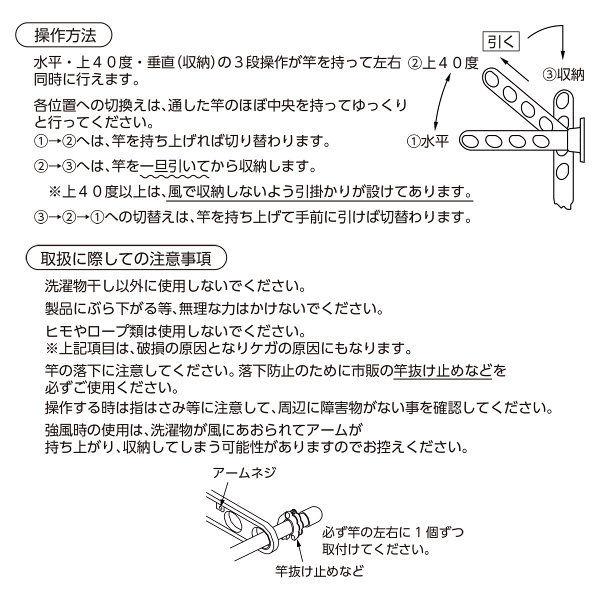 川口技研 腰壁用ホスクリーン HD型 ダークブロンズ HD-35-DB 2本(直送品)