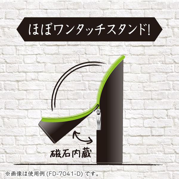 スタンドペンケース スタスマ 紺(直送)