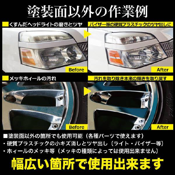 レックスター 3本 RSX420-3(直送品)
