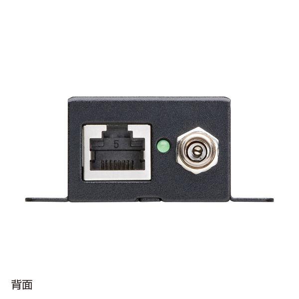 サンワサプライ ディスプレイエクステンダー(受信機電源不要・セットモデル) VGA-EXSET3 1個 (直送品)
