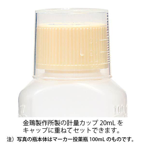 金鵄製作所 セーフティ小判型投薬瓶 60mL 24010-017-400 1セット(400本:200本入×2袋) (直送品)