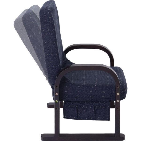 漣 リクライニング式TV座椅子 ブルー