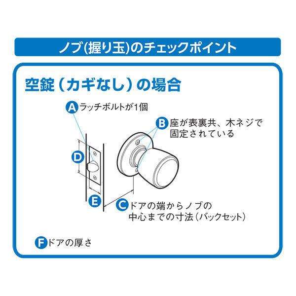 川口技研 ホーム空錠 (直送品)