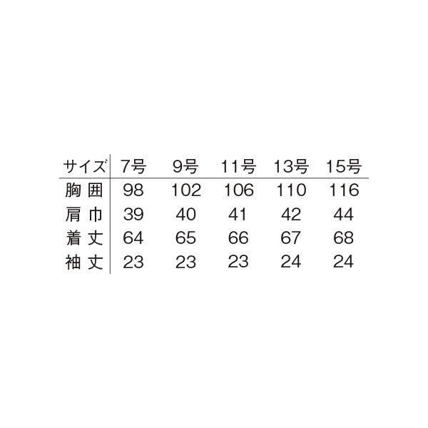 明石スクールユニフォームカンパニー レディース半袖ジャケット ピンク 7 UN1933-82-7 (直送品)