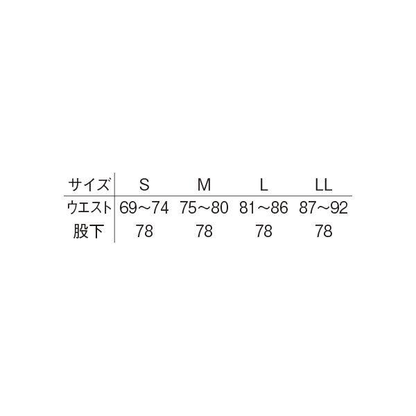 明石スクールユニフォームカンパニー メンズワンタックスラックス ブラック M UN3361-0-M (直送品)