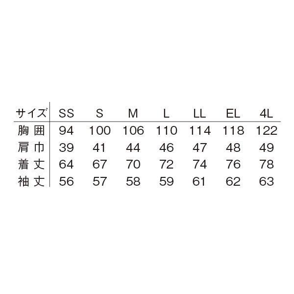 明石スクールユニフォームカンパニー 長袖プルオーバーシャツ(男女兼用) オレンジ SS UZQ725-10-SS (直送品)