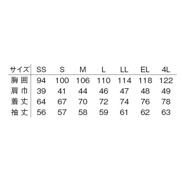 明石スクールユニフォームカンパニー 長袖シャツ(男女兼用) サックス M UZQ727-4-M (直送品)